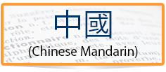 button-learnchinesemandarin